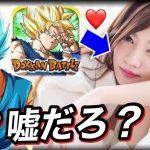 【緊急】ドッカンバトルに出会い系、マッチング機能が…!!!!!【Dokkan Battle】