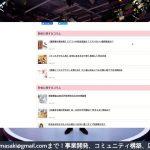 【メディアインキュベート・浜崎が!気になるサービス】ママ友マッチングアプリ「MAMATALK」