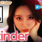 【Tinder】マッチングアプリで外国人美女の食い物になった中年男性の体験談【FM新宿 第082回】