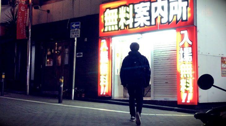 【出会い系】初めて会う当日ドタキャンされた男の末路【マッチングアプリ】【ペアーズ】【タップル】