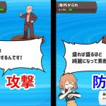 マッチングアプリが地獄すぎるwww【ゆっくり実況】