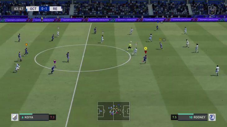 [FIFA21] 生放送  参加型!!マッチングアプリで10万の石買わされました…