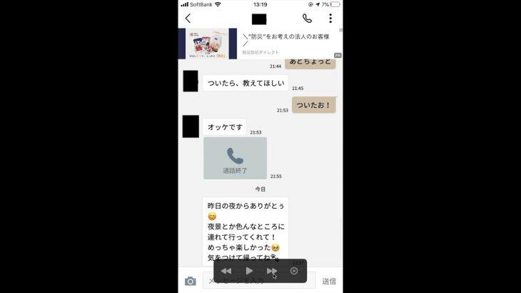 出会い系アプリ(無料) レモン🍋オルカ 女の子の返信スピードの早め方
